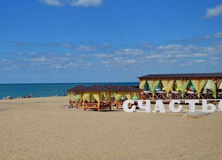 Отдых в Новофедоровке 2021, снять жилье в Новофедоровке без посредников по цене от 400 руб., каталог арендного жилья у Чёрного моря, отзывы отдыхающих.
